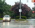 Rainy Drive to Work (4731013013).jpg