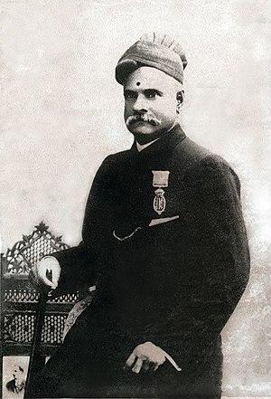 Rang Rasiya - Image: Raja Ravi Varma