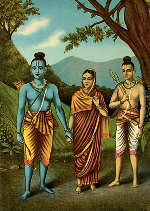 Sita - Rama, Sita and Lakshmana