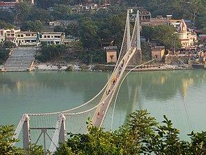 Divine Life Society - Sivananda Jhula Bridge across the Ganges at Muni Ki Reti,  built in 1980s, close to the Kutir of Swami Sivananda