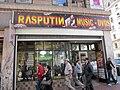 Rasputin Music SF exterior 1.JPG