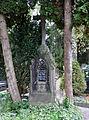 Ravensburg Hauptfriedhof Grabmal Hehl.jpg