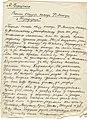 "Režijska studija Aleksandra Vereščagina, komad ""Periferija"" F. Langera.jpg"