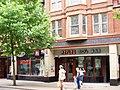 Reflex, Croydon, CR0 (2770067181).jpg