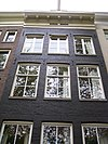 reguliersgracht 10 top