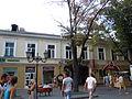 Richelieu Liceum.JPG