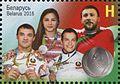 Rio silver medallists 2016 stamp of Belarus.jpg