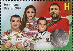 Rio silver medallists 2016 stamp of Belarus.jpg