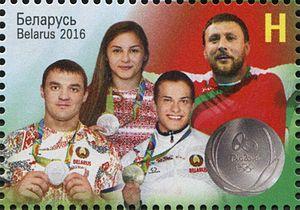 Ivan Tsikhan - Tsikhan (right) on a 2016 stamp of Belarus