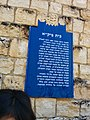 Rosh Pina, Israel 18.jpg