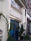 rozenstraat 51 and 53 right door