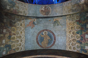 Trinity (Andrei Rublev) - The only remaining fresco painted by Andrei Rublev inside the Dormition Cathedral.