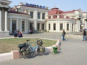 Chita, Zabaykalsky Krai - Chita railway station today