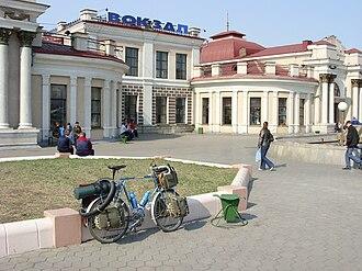 Chita, Zabaykalsky Krai - Image: Russia Chita railroad station