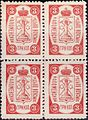 Russian Zemstvo Kolomna 1892 No22 stamp 3k light red block of 4.jpg