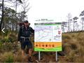 Ruta Oliver en el Pico Duarte.png