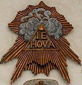 http://en.wikipedia.org/wiki/File:Sør-Fron_church,_IEHOVA.jpg