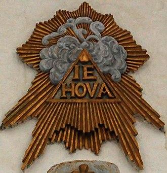 Jehovah - Image: Sør Fron church, IEHOVA