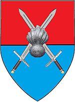 SANDF Air Defence Artillery Formation Shield.jpg