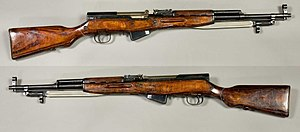 SKS - SKS Carbine from the collections of Armémuseum, Stockholm, Sweden