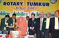 SLK Math inaugurating Golden Jubilee Celebration of Rotary International Tumkur.jpg