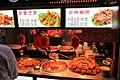 SZ 深圳 Shenzhen DMD 東門町美食街 Dong Men Ding Food Street stall Kam Cheung Hin Feb 2017 IX1 (1).jpg