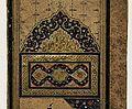 Safinah Fragment.jpg