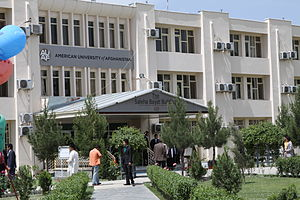 American University of Afghanistan - The Saleha Bayat Building at the American University of Afghanistan (AUAF) in Kabul.