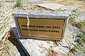 Samos-Heraion-90033.jpg