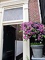 Samuel de Zee's Hof Leiden.jpg