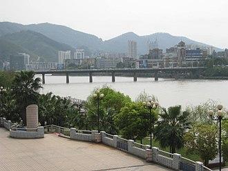 Sanming - Image: San Ming