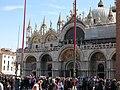 San Marco, 30100 Venice, Italy - panoramio (921).jpg