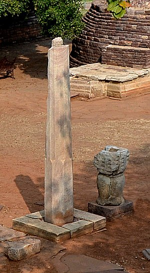 Sanchi - Sunga pillar No25 with own capital on the side.