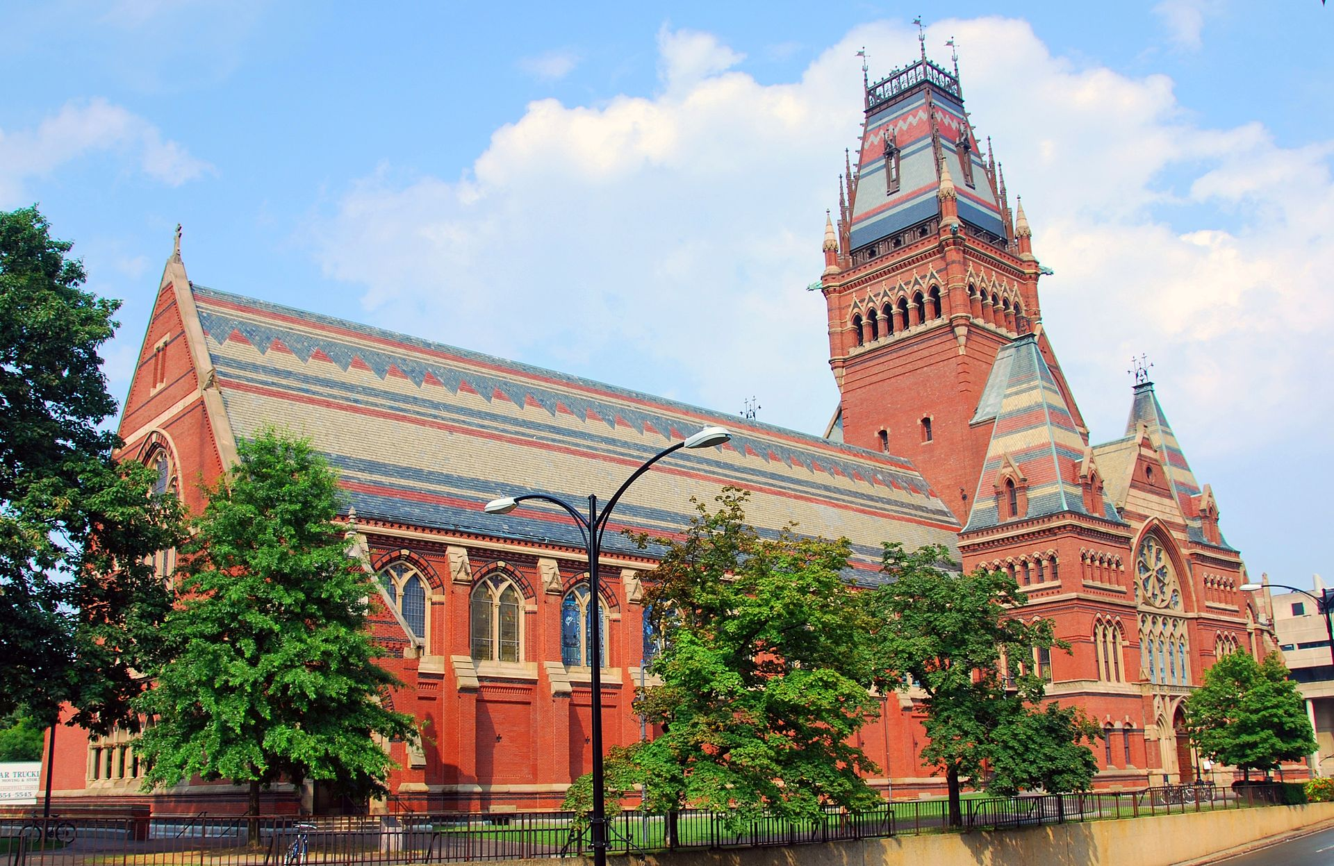 Harvard Memorial Hall - Wikipedia