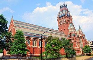 Memorial Hall (Harvard University)