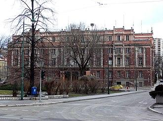 Centar, Sarajevo - Image: Sarajevo Kantonsregierung