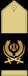 Sartip 2