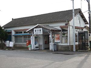 Sasagawa Station - Sasagawa Station