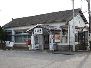 Sasagawa Station Railway station in Tōnoshō, Chiba Prefecture, Japan