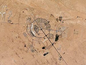 مدينة الملك خالد العسكرية ويكيبيديا