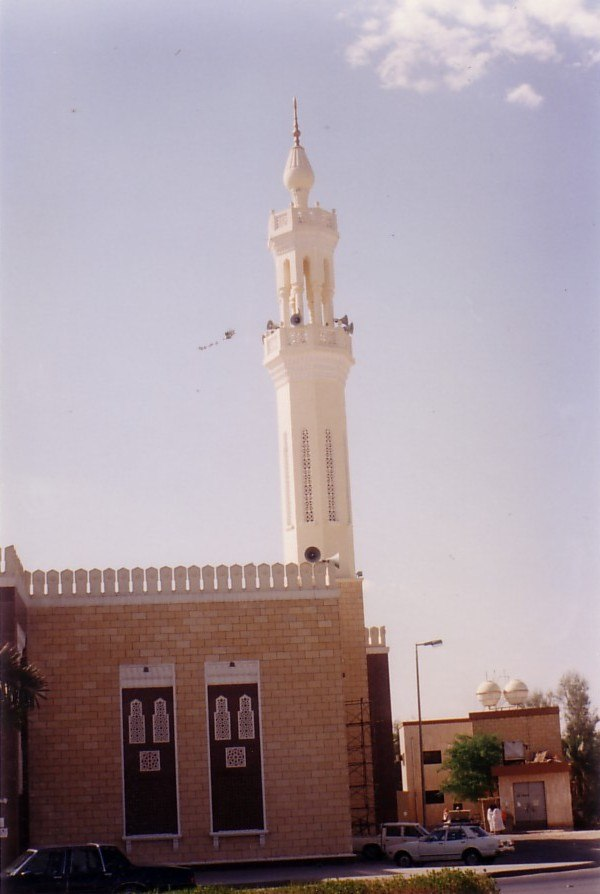 SaudiMinaret