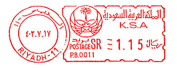 Saudi Arabia stamp type 1C.jpg