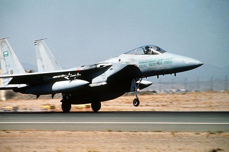Archivo:Saudi F-15.JPEG - Wikipedia, la enciclopedia libre