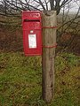 Scottish Crown EIIR Lamp Box - geograph.org.uk - 1201397.jpg