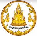 Seal Phitsanulok.png