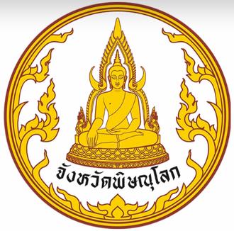 Phitsanulok Province - Image: Seal Phitsanulok