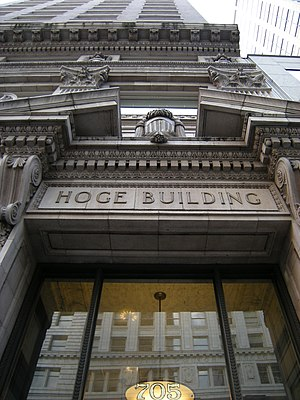 Hoge Building - Image: Seattle Hoge Building 07