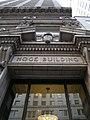 Seattle - Hoge Building 07.jpg