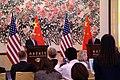 Secretary Tillerson and Foreign Minister Wang Yi Address Media in Beijing (33351313952).jpg