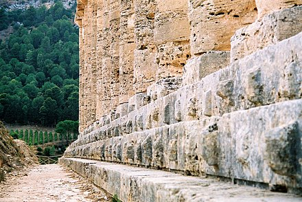 Triple-stepped crepidoma with stylobate at top, in the Doric Temple of Segesta, Sicily Segesta-bjs-5.jpg